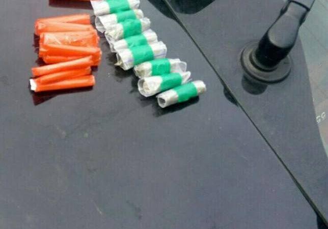 Полиция задержала мужчину с 25 пакетиками наркотиков