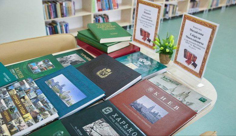 Библиотека юридического университета пополнилась уникальными изданиями