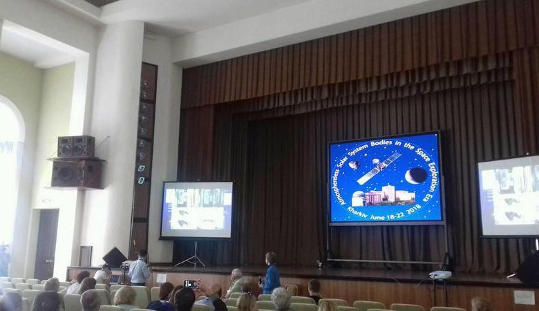 В Харьков впервые приехали ведущие астрономы из 17 стран мира (видео)