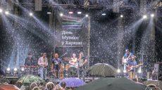 23 июня Харьков присоединится ко Всемирному Дню Музыки