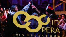 Сxid OPERA присоединится к ежегодному фестивалю «День музыки»