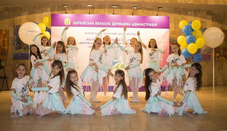 В Украине отмечают День защиты детей. К празднику подготовились многие учреждения Харьковщины (видео)