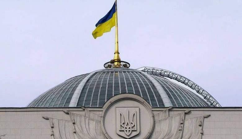 Верховная Рада приняла закон о создании Антикоррупционного суда