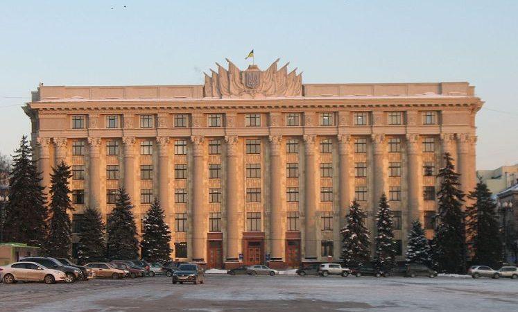 Пленарное заседание ХV сессии Харьковского областного совета начнется в 10.00