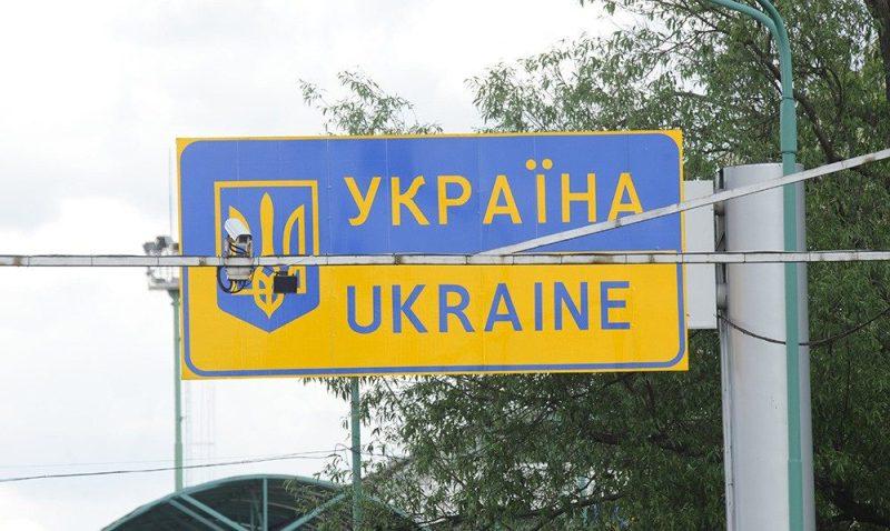 Утверждено обвинение жителям Харьковщины, организовавшим незаконный переход через границу