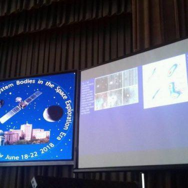 Грозит ли Земле падение астероидов выясняли в Харькове ведущие астрономы мира (фото)