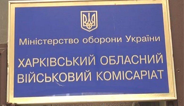 Выпускников военных кафедр харьковских вузов призвали на службу в армию (видео)