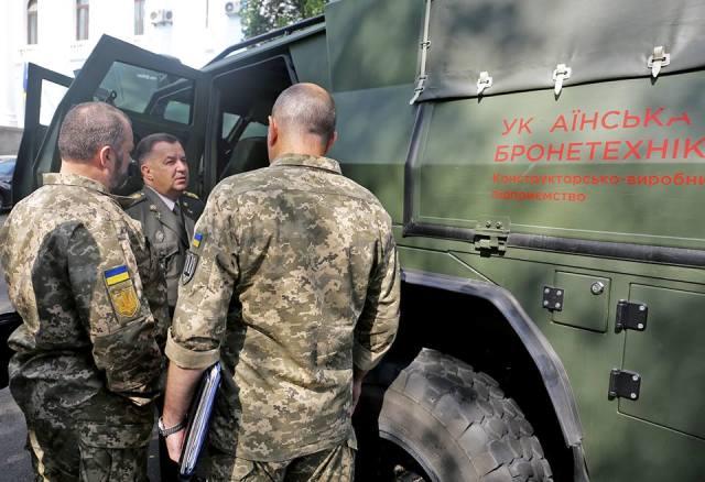 Украинский ВПК представил новый бронеавтомобиль «Новатор»