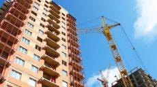 На Харьковщине введут в эксплуатацию рекордные 600 тыс. кв. м жилья