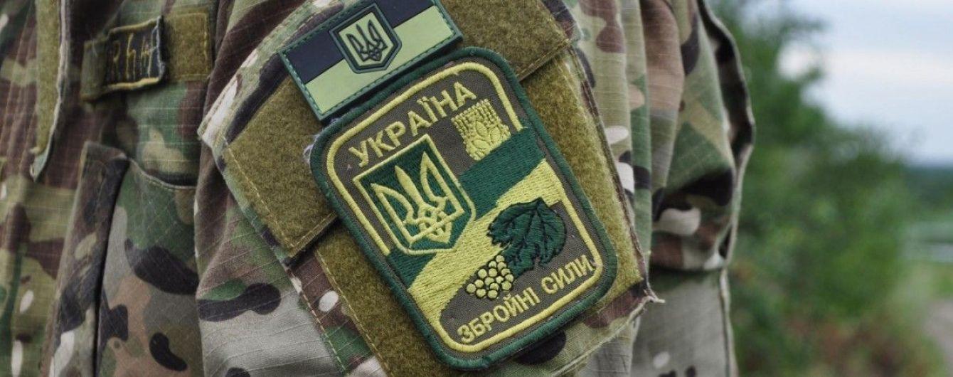 Военным компенсируют жилье, потерянное в Крыму