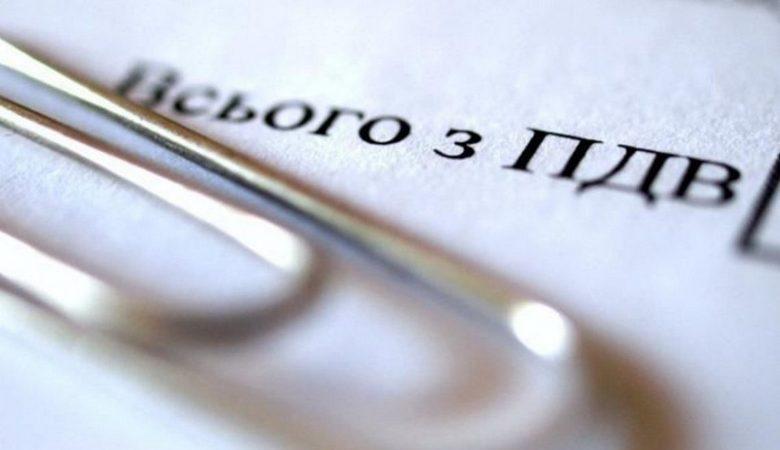 Ð148;лÑ143; Ñ133;аÑ128;Ñ140;ковÑ135;ан изменÑ143;Ñ130; Ð¿Ñ128;авила Ñ131;плаÑ130;Ñ139; налогов