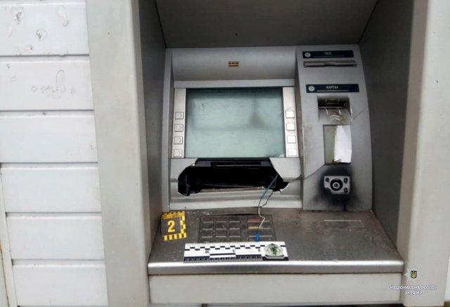 Стало известно, чей банкомат подорвали в Харькове