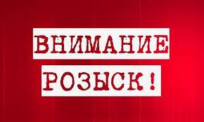 В Харькове ищут пропавшего школьника