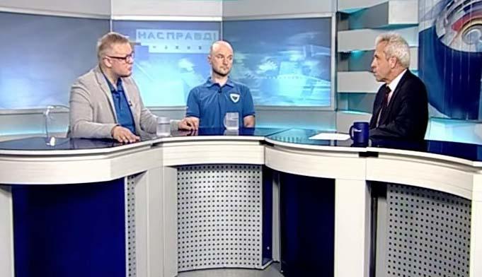 Проект «Стійка Україна»