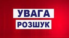 Под Харьковом из больницы пропал мужчина (фото)