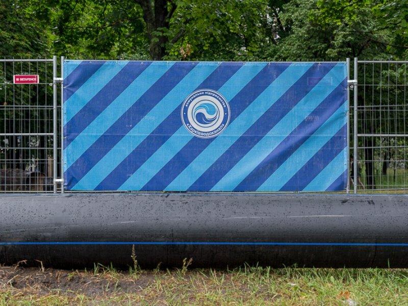 Завтра в двух районах Харькова отключат воду