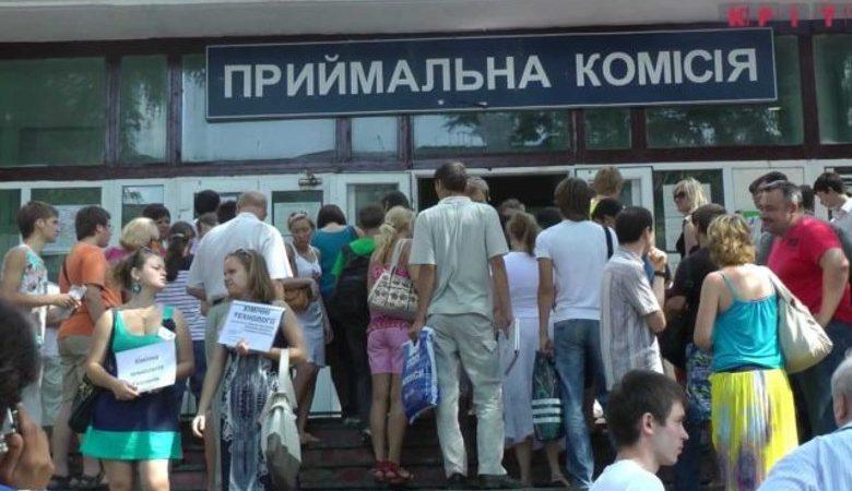 На Харьковщине начались вступительные экзамены в вузы