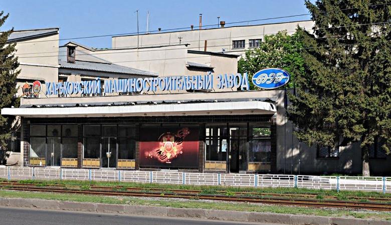 Машиностроительный завод «ФЭД» посетила глава ХОГА