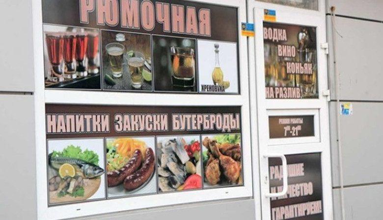 Фискальная служба Харьковщины продолжает кампанию против «наливаек»