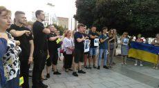 В Харькове состоялся митинг «Свободу Пленным»