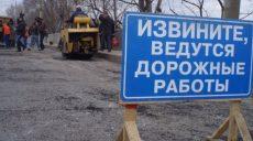 Два дня будет перекрыта часть ул. Залютинской (карта)
