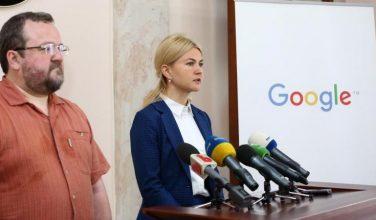 Google запустил туристический сайт «Мандруй Харківщиною»