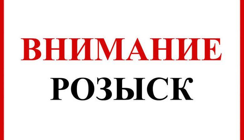 В Харькове пропал мужчина 1984 года рождения (фото)