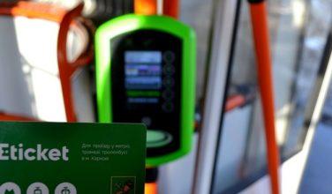 E-ticket в полной мере заработает в трамваях, троллейбусах и метро с 1 сентября