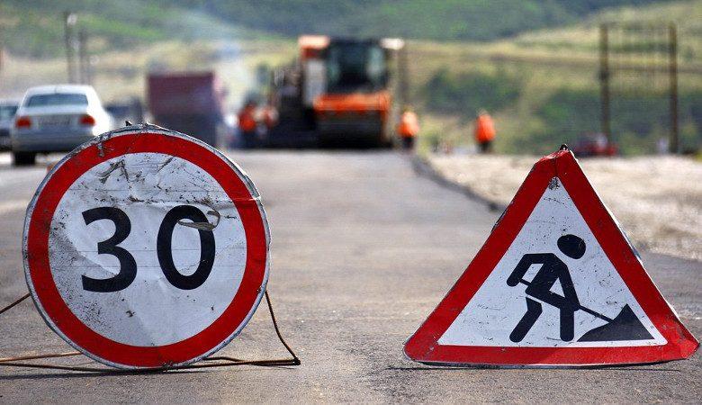 На двух улицах Харькова запрещается движение транспорта