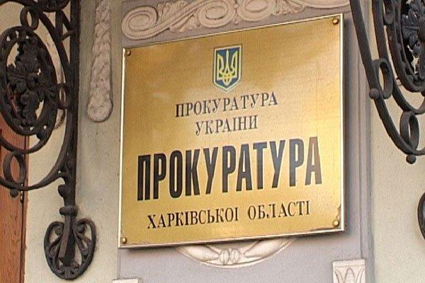 Прокуратура области выиграла сразу два дела по «кооперативной схеме» (видео)