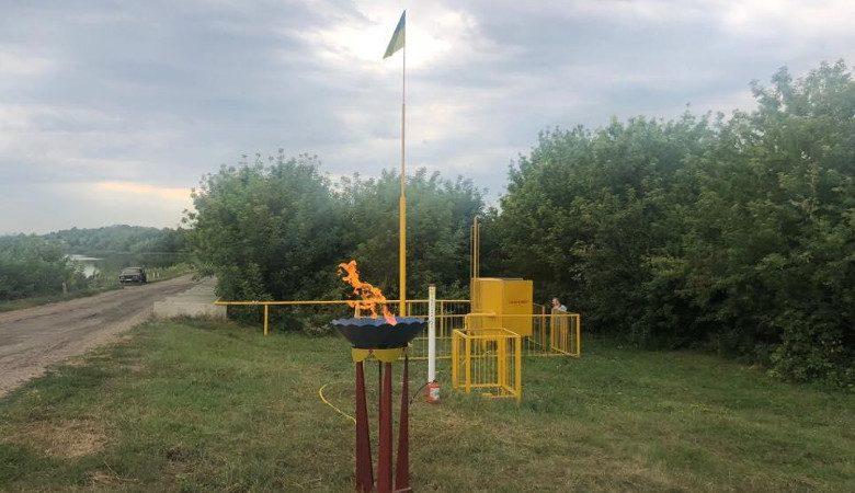 К трем селам под Богодуховым впервые подвели газ (фото)
