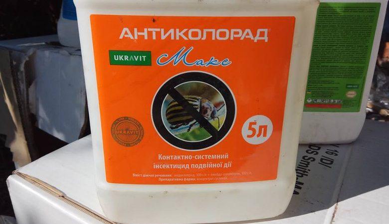 Дело о гибели пчел на Харьковщине. Появились результаты экспертизы