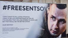 Одесский кинофестиваль начался с акции в поддержку Сенцова