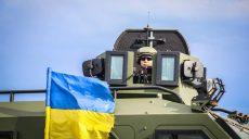 Сутки на Донбассе: противник 18 раз открывал огонь