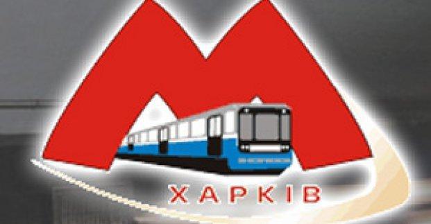 На станции метро «Героев Труда» временно закроют два вестибюля