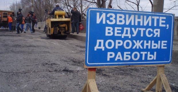 Сегодня ограничили движение транспорта по Кузинскому мосту