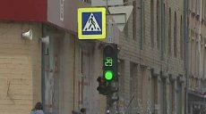 Изменение в работе светофоров