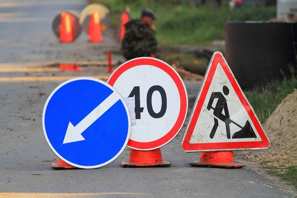 В центре Харькова и на Рогани перекрыты улицы (карта)