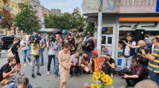 В Киеве прошла акция памяти журналиста Павла Шеремета (фото)