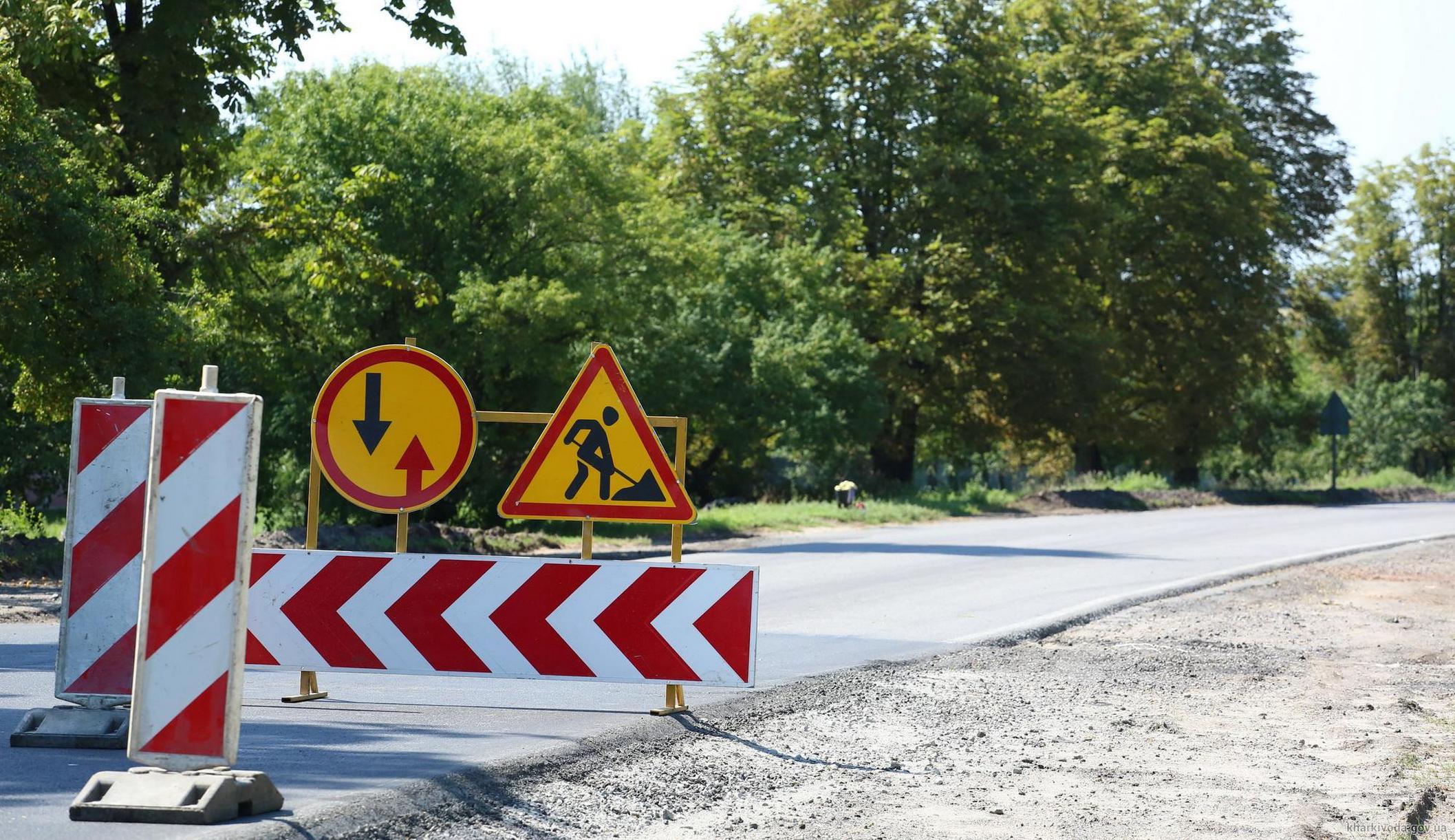 Бизнес план ремонта дороги открыть свой бизнес ютуб
