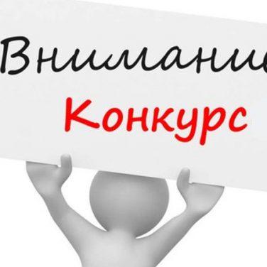Харьков спортивный — нужно придумать эмблему