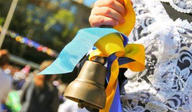 Первый звонок в школах Харькова прозвенит 3 сентября (видео)