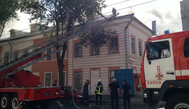 Возгорание в инженерно-педагогической академии в центре Харькова мог спровоцировать ремонт (видео)