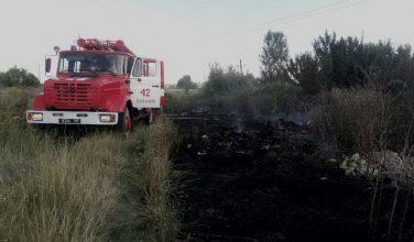 За сутки в Харьковской области произошел 21 пожар в экосистемах (фото)