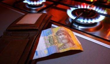 Кабмин установит тарифы на газ для населения к концу недели
