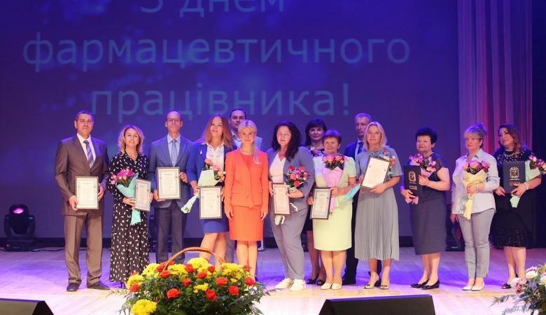 Лучших фармацевтов Харьковщины поздравили с профессиональным праздником (видео)