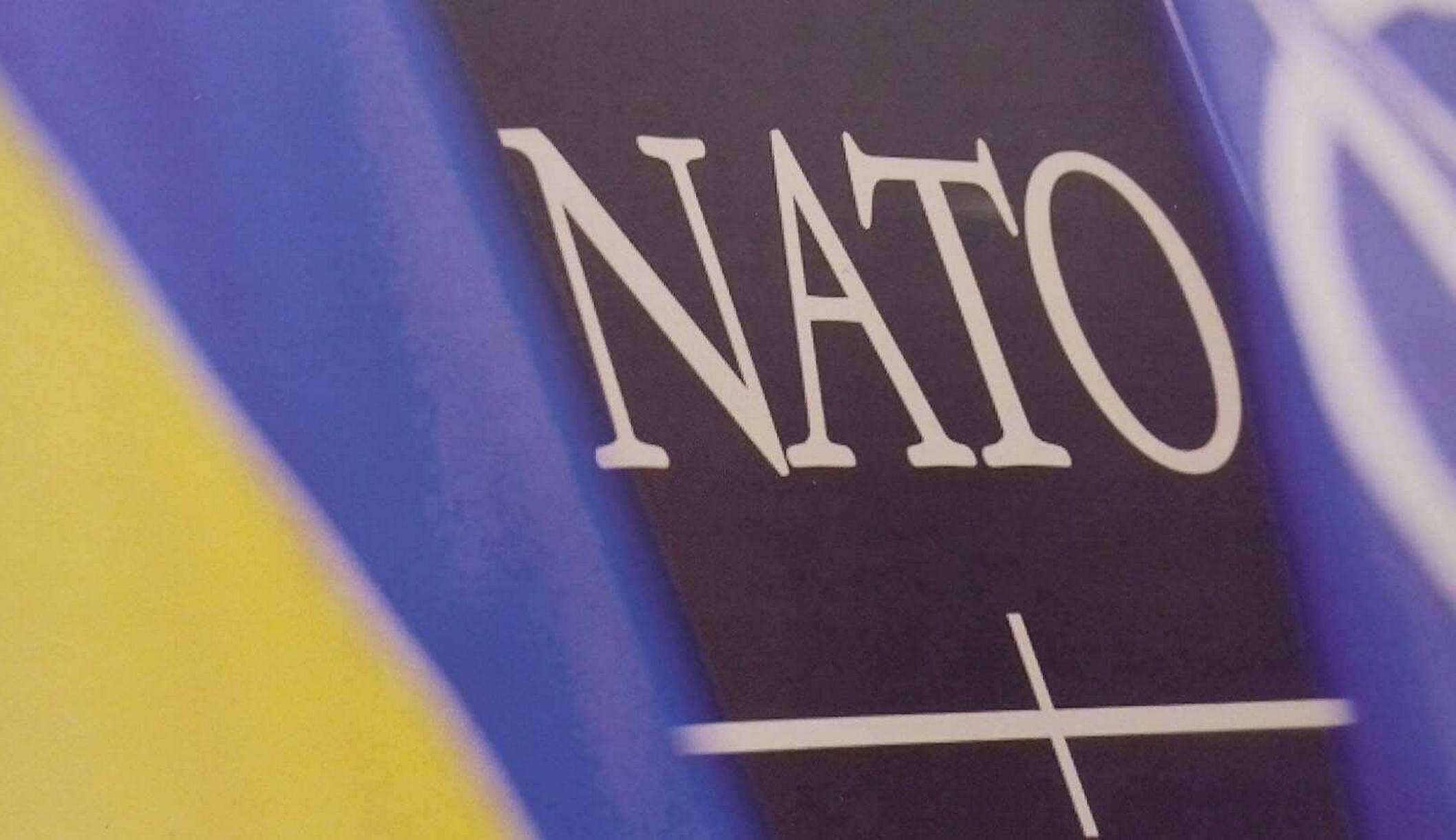 В Харькове развенчали мифы про НАТО (фото)