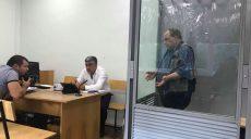 Убийство в ХНУ им. Каразина. Суд избрал подозреваемому меру пресечения (видео)