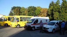Красноградский район получил 3 новых школьных автобуса и 2 автомобиля скорой помощи (видео)