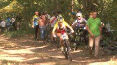 В Лесопарке состоялся пятый этап Кубка Украины по виду велоспорта «маунтенбайк» в новом разделе «шорт-трек» (видео)